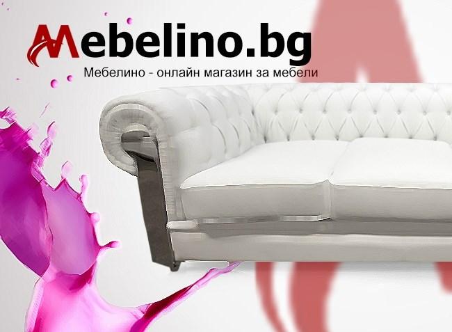Да се обзаведем с нови мебели